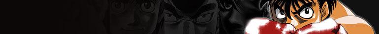 Hajime_no_ippo_the_fighting-1