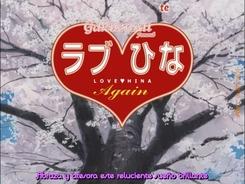 Love_Hina_again-1