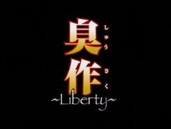 Shusaku_Liberty_-1