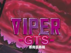 Viper_GTS-1