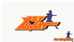 Major_2nd_Season-1