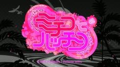 Michiko_to_Hatchin-1