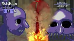 Ao_Oni_The_Animation-1