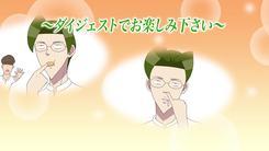 Gakuen_Handsome-1