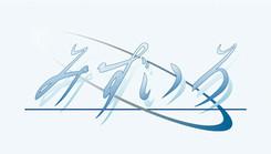 Mizuiro_2003_-1