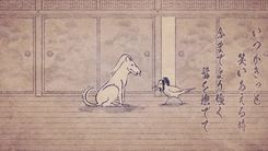 Sengoku_Choujuu_Giga-1