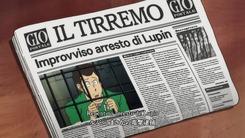 Lupin_III_2015_-1