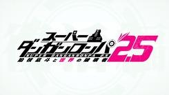 Super_Danganronpa_2_5_Komaeda_Nagito_to_Sekai_no_Hakaimono-1
