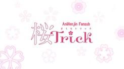 Sakura_Trick-1
