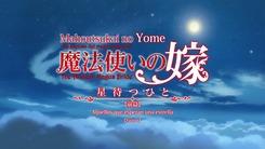 Mahou_Tsukai_no_Yome_Hoshi_Matsu_Hito-1
