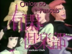Yukan_Club-1