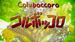 Coluboccoro-1