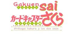Cardcaptor_Sakura_Clean_Card_hen_Prologue_Futatsu_no_Kuma-1