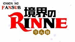 Kyoukai_no_Rinne-1
