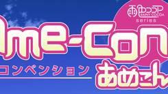 Ame_Iro_Cocoa_series_Ame_Iro_-1