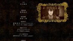 Code_Realize_Sousei_no_Himegimi_-1