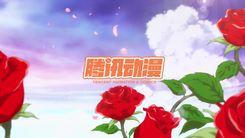 Enmusubi_no_Youko_chan-1