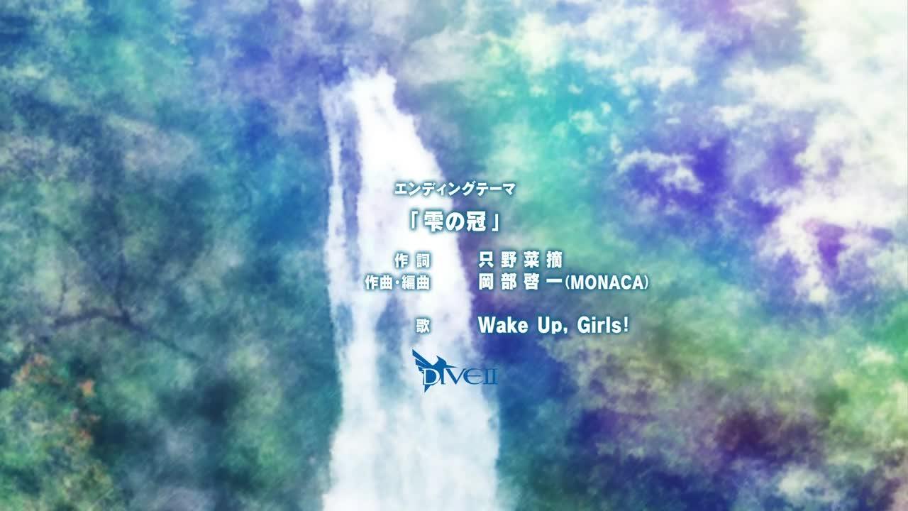 Frozen-Layer  Anime Wake Up, Girls Shin Shou - Wake Up -5613