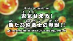 Dragon_Ball_Super-1