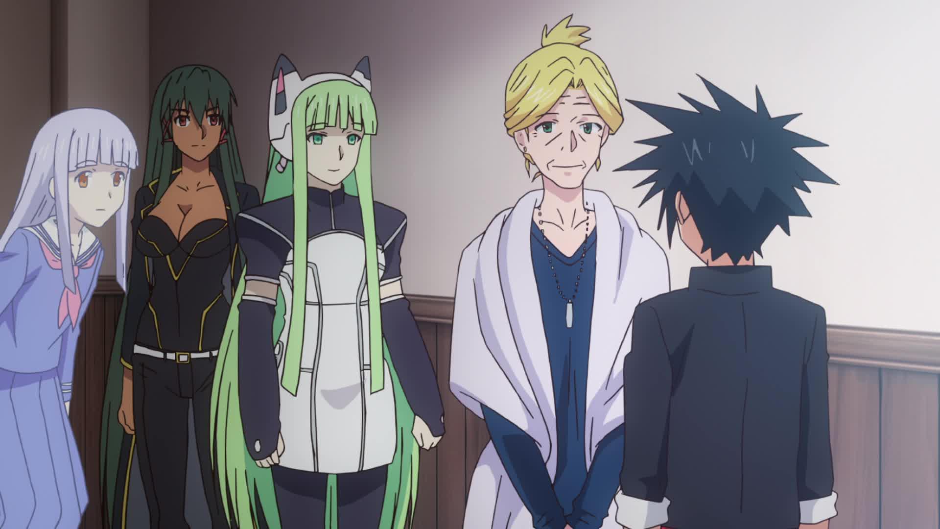 Introdução: UQ Holder! Mahou Sensei Negima 2 - A história