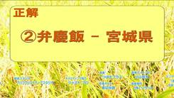 Love_Kome_We_Love_Rice_segunda_temporada_-1