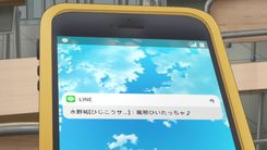 Sanryo_Danshi-1