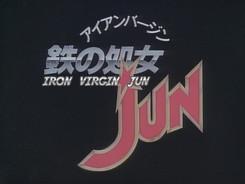 Tetsu_no_Otome_Jun-1