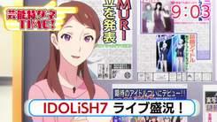 Idolish_Seven-1
