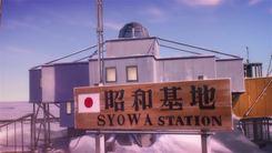 Sora_yori_mo_Tooi_Basho-1