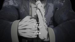 Souten_no_Ken_REGENESIS-1