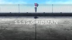 SSSS_GRIDMAN-1
