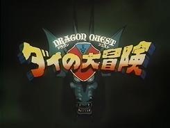 Dragon_Quest_Dai_no_daibouken-1