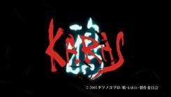 KARAS-1