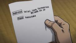 Chuukan_Kanriroku_Tonegawa-1