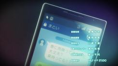 Soushin_Shoujo_Matoi-1