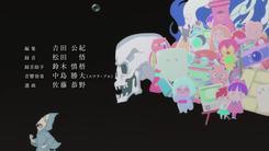 GeGeGe_no_Kitarou_2018_-1