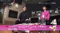 Rinshi_Ekoda_chan_2019_-1
