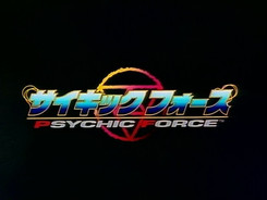 Psychic_force-1