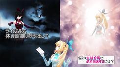 Virtual_san_wa_Miteiru-1