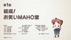 Ojamajo_Doremi_owarai_gekijou-1