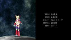 Chou_Kadou_Girl_1_6_Amazing_Stranger-1