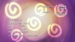 Nobunaga_sensei_no_Osanazuma-1