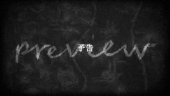Shingeki_no_Kyojin_Season_3-1