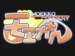 Moekan_The_Animation-1