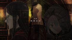 Lord_El_Melloi_II_sei_no_Jikenbo_Rail_Zeppelin_Grace_Note-1