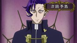 Mairimashita_Iruma_kun-1
