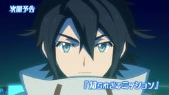 Kidou_Senshi_Gundam_Build_Fighters_Re_RISE-1