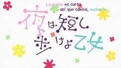 Yoru_wa_Mijikashi_Arukeyo_Otome-1