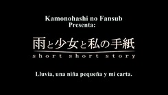 Ame_to_Shoujo_to_Watashi_no_Tegami_Short_Short_Story-1