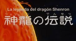 Dragon_Ball_Shen_Long_no_Densetsu-1